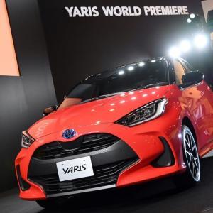 トヨタが主力小型車「ヤリス」発表 「ヴィッツ」廃止し世界で名称統一・・・ヴィッツの方がすきだけどね~~