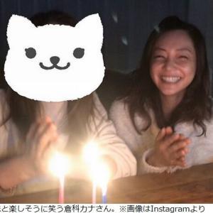 倉科カナ、16歳で「人生疲れた」理由とは・・・生活苦