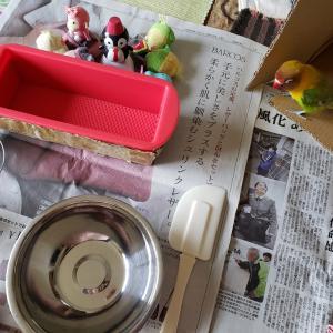 米ぬか石鹸♪
