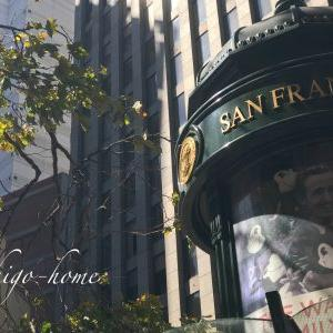 【 サンフランシスコ 】フィッシャーマン・ワーフ、3歳でも十分楽しめていました!