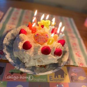 【 親子クッキング 】お誕生日ケーキ!つまみ食いしながらでも上手に出来ました!