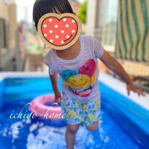 【 水遊び 】自宅プールにお友達を呼びました!!