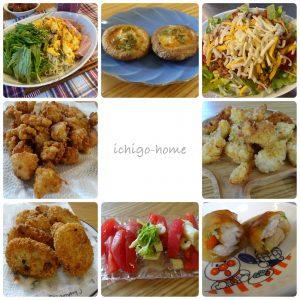 【 おうちご飯 】ズボラでめんどくさがり屋の主婦が届ける超絶簡単レシピたち!