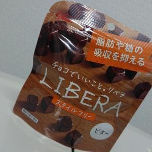 チョコを食べてダイエット