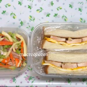 今日のお弁当・サンドイッチを調理・5月26日