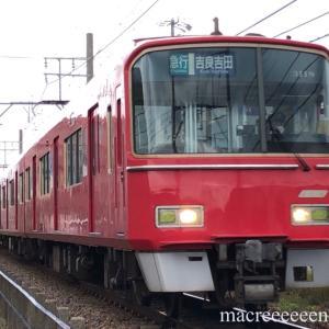 名鉄電車3100系3118F
