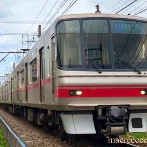 名鉄電車5000系 ・ 5012F