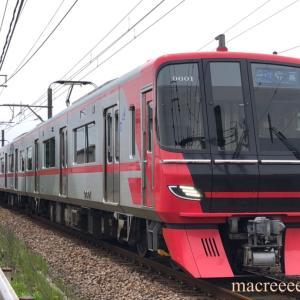 名鉄電車9500系トップナンバー