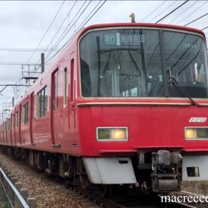 名鉄電車3500系3511F