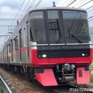 名鉄電車3300系ラストナンバー