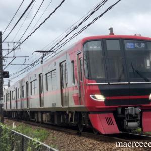 名鉄電車9500系 ・ 9504F