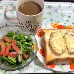 今日の朝食・アレンジトーストを調理