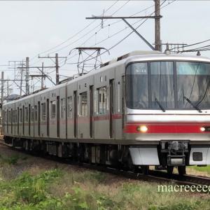 名鉄5000系 2次車 ・ 5011F
