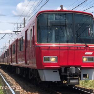 名鉄3500系5次車  ・ 3533F