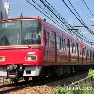 名鉄3500系3次車 ・ 3512F