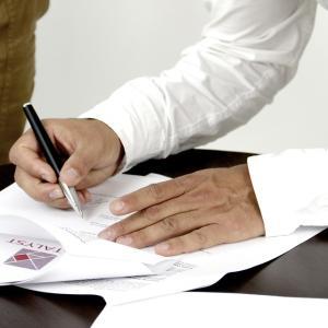先端設備導入計画の認定機関による確認書は商工会にもらおう