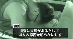 酔った10代少女に性的暴行 消防士ら4人逮捕 埼玉県