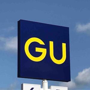 【GU】話題のセーター。実物を見て買わなかった理由