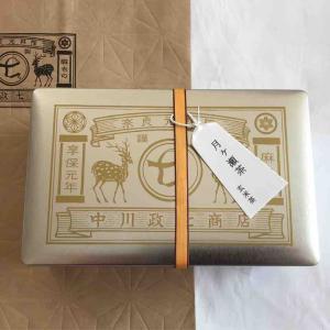 粋な贈り物【中川政七商店】月ヶ瀬茶