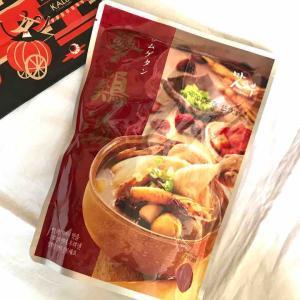 【KALDI】参鶏湯。薬膳の力・風邪も吹っ飛ばす?
