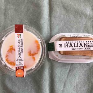 【イタリアンプリン】プリン好きさんには是非食べて欲しい@セブンイレブン