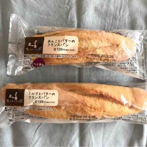 今更【ローソン】で話題のパンを食べてみる