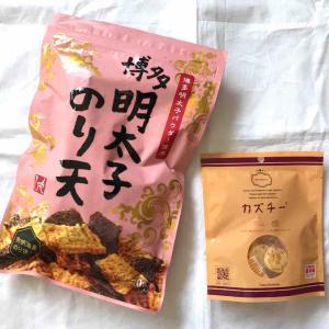 【KALDI】大人気カズチー初体験とハマったお菓子
