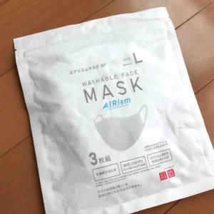 私も参戦【ユニクロ】エアリズムマスク