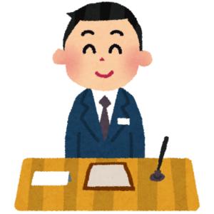 東京で宿泊するときによく利用するホテルは東京ベイ有明ワシントンホテル。その理由とは?