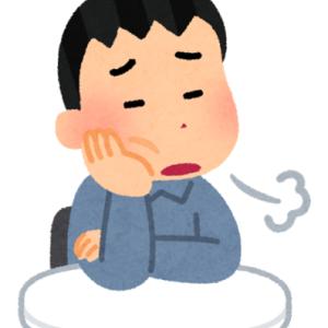 顎のカクカク音は顎関節症。顎に痛みから逃れようとする理由でやってはいけない事を体で覚えた。