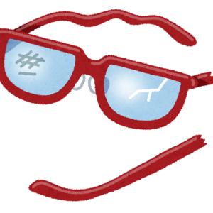 こんな時にレンズが外れるのは勘弁!!メガネがそろそろ限界と感じたら早めの買い替えを!