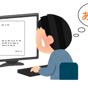 【Mac】Pagesで自動保存をしない方法。