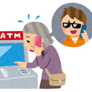 オレオレ詐欺の電話がかかってきたが、電話をとった親は何故か爆笑だった。