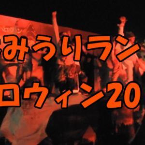 よみうりランド2019ハロウィンイベント発表!無料・割引・イベント情報も
