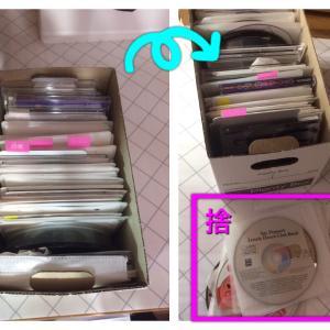 10.CD整理