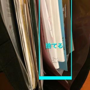 16.書類整理の日々