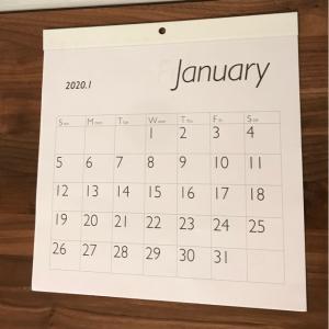 【100均】2020年度のカレンダーを100円セリアで購入♪カレンダーと合わせてオススメの神棚と時計