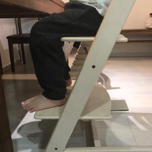 子供椅子!ストッケのトリップトラップの高さ調整が難しい( ; ; )最適なチェアの高さは!?