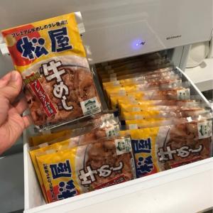 冷凍庫パンパン!!楽天で購入して美味しかった牛めし♫家ごもりに◎