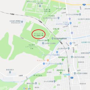 【日本ハム】新球場!北海道ボールパーク(HOKKAIDO BALL PARK)の計画プロモーション動画がすごい