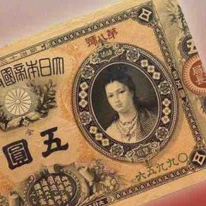 紙幣肖像画の謎
