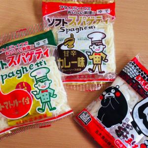 ソフト麺発見!