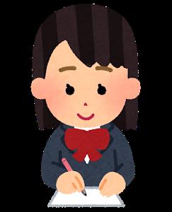 【中1生部門】全国統一中学生テスト