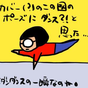 2019年映画鑑賞10本目「ダンスバトル」