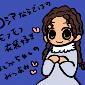 初!博多座!!宙組公演「黒い瞳/VIVA!FESTA! in HAKATA」 その2