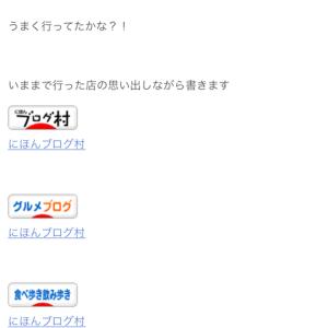 blog村に無事登録完了!