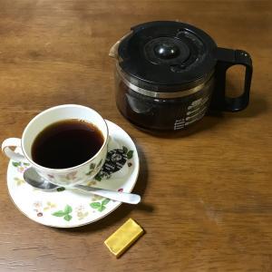 今日もたくさん捨てました。美味しいコーヒーを買いました。