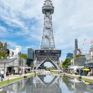 明日は名古屋就活女装旅行です。