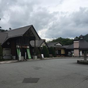(6)多摩源流温泉小菅の湯