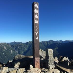 ピラミッドピーク~西穂高山頂(4)西穂高岳~焼岳~上高地縦走